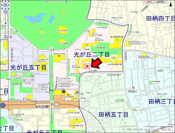 練馬区 pcrセンター